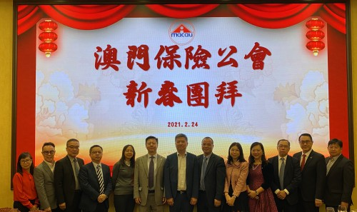 MIA Chinese New Year Gathering