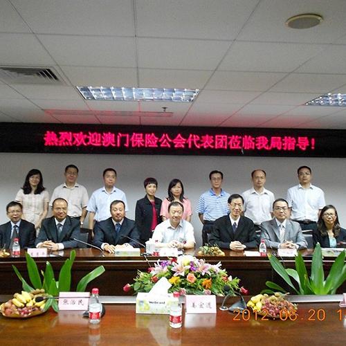 The 25th Anniversary of Macau Insurers Association - 2012