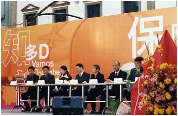2003年1月11-12日,知多D、識多D --保險展覽