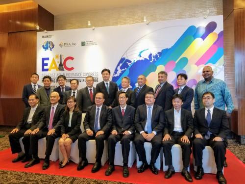 第29屆東亞保險會議(馬尼拉)