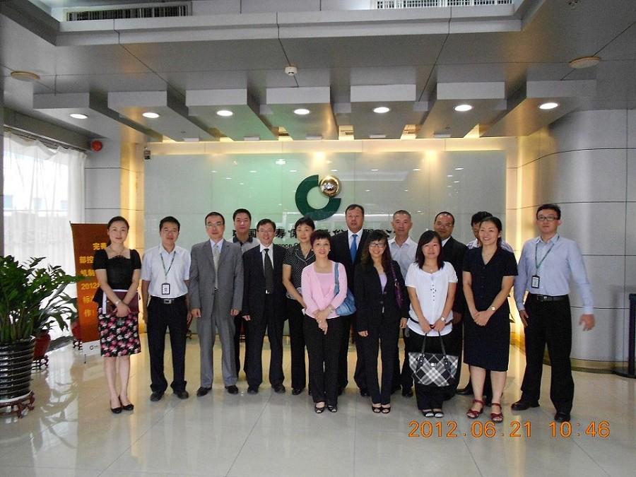 澳門保險公會理監事會代表拜訪中國人壽保險股份有限公司廣東分公司