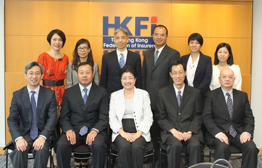 澳門保險公會理監事會代表拜訪香港保險業聯會