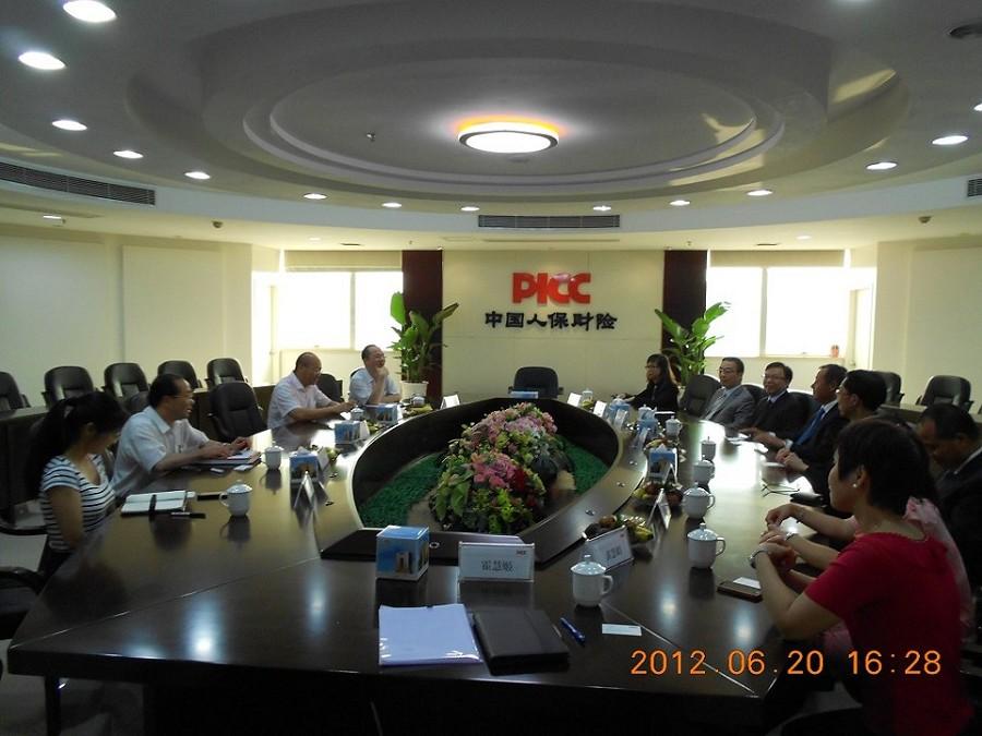 理監事會代表與中國人民財險廣東分公司代表進行交流會