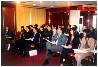 2001年三月舉辦了有關電子商業的研討會